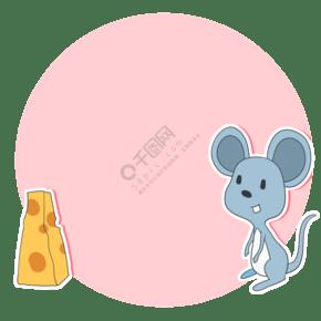 卡通小老鼠邊框插畫