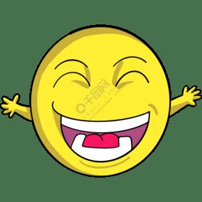 黄色的大笑表情插画