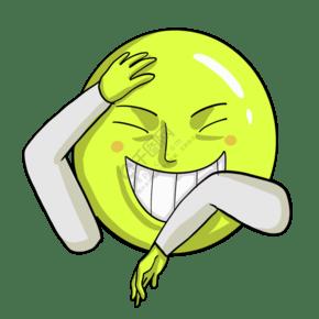 绿色笑脸卡通插画