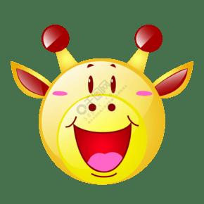 卡通圆形笑脸表情插画