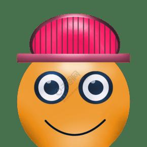 黄色圆形笑脸插画
