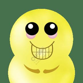 立体笑脸表情插画