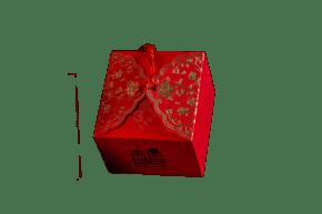 红色的过年拜礼盒png素材