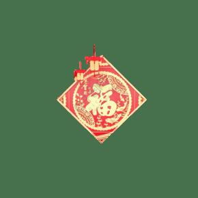 红色喜庆福字装饰元素