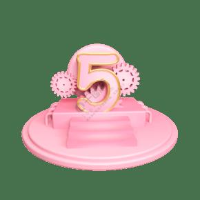 粉色金科技風舞臺C4D裝飾