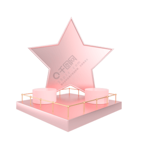 C4D立體玫瑰金電商展臺裝飾