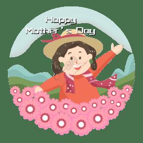 旅行快乐的妈妈母亲节