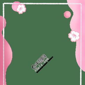 粉色樱花简约边框
