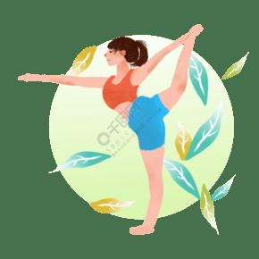 瑜伽運動插畫PNG免摳