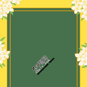 黃色白花裝飾邊框