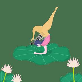戶外瑜伽女性扁平風元素