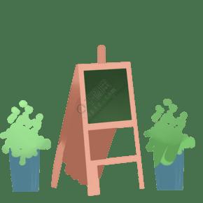 花盆裝飾的卡通黑板