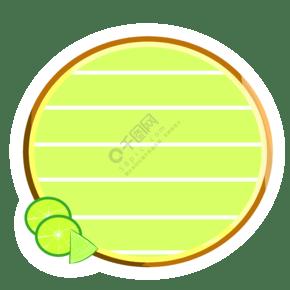 黃色檸檬便簽插畫