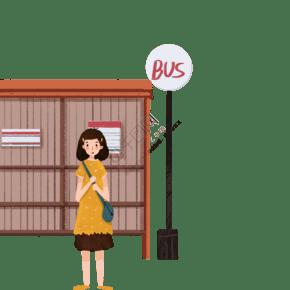 小女孩在公交站台等车免抠图