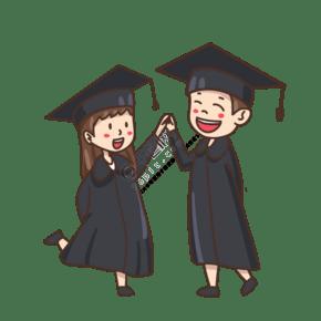 开开心心毕业啦手绘插画