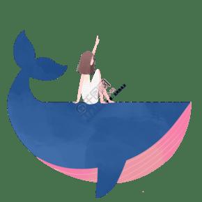 手繪卡通鯨背上的女孩免扣元素