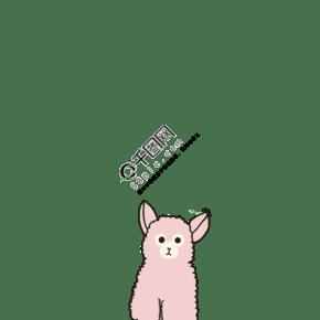 卡通小老鼠免摳圖