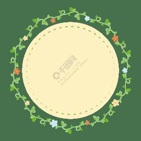 淡黄色可爱植物绿藤彩色小花边框