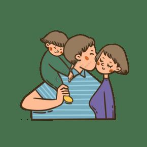 矢量免抠卡通可爱父亲节爸爸妈妈和女儿