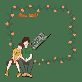 父亲节手绘插画风边框绿色花边父子依靠坐着绿花边爱心