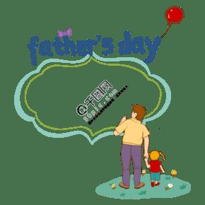 父亲节手绘插画风边框绿色花边父女牵手散步绿草地气球
