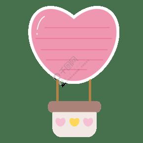 兒童節卡通手繪愛心氣球文本框