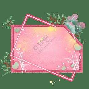 粉色剪纸文本框