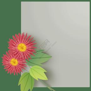 两只菊花和文本框