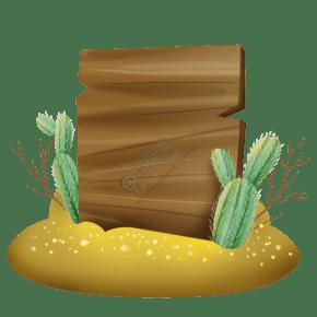 沙漠仙人掌木纹文本框