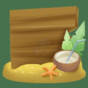 椰子汁?#26223;?#26631;题框