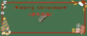 矢量圣诞节装饰横幅横幅