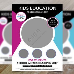 兒童教育傳單