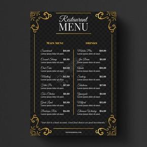 餐廳菜單模板