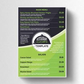 綠色餐廳菜單模板