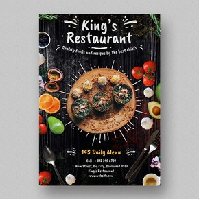 餐廳傳單模板