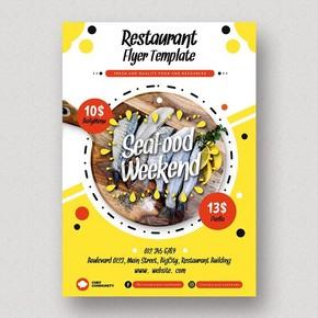 海鮮餐廳傳單模板