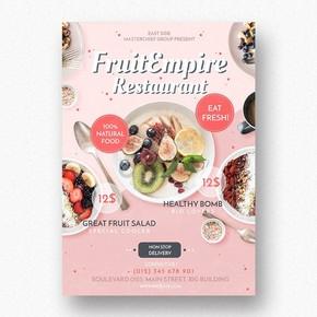 水果餐廳傳單模板