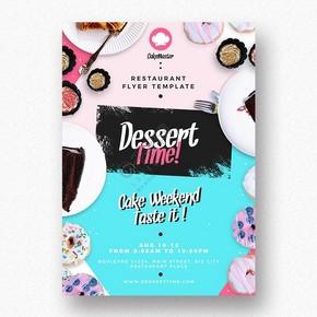 甜點餐廳傳單模板