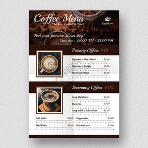咖啡菜單傳單