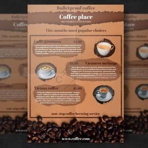 咖啡菜單傳單模板