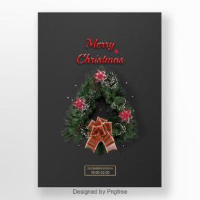 在圣诞树的背景圣诞节海报卡片?#22871;? title=