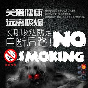 千库原创世界禁烟日海报
