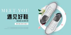 <i>淘</i><i>宝</i>海<i>报</i>模板下载