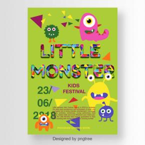 Coloful孩子与逗人喜爱的妖怪的节日海报