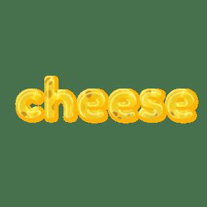 Creatvie芝士汉堡字体