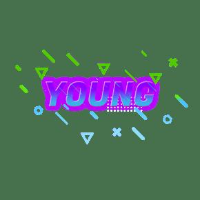 渐变年轻的简单字体