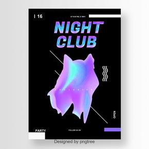 渐变夜总会聚会海报与创意字体