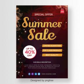 与明亮的夏天销售字体的现代海报