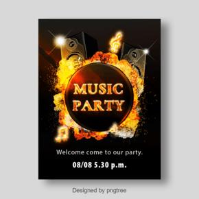 与音乐党简单字体的时尚海报
