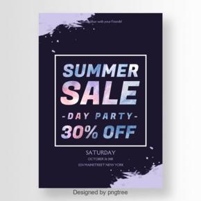 凉爽和酷的海报与明亮的夏季销售字体